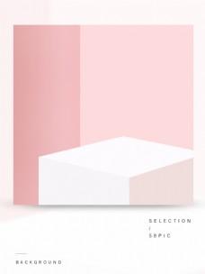简约粉色的主图背景