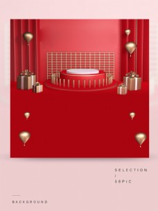 红色狂欢节喜庆背景