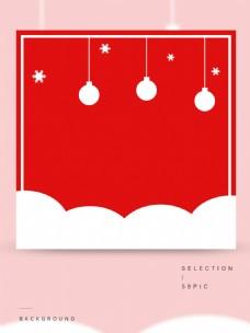 简约红色的圣诞主图背景
