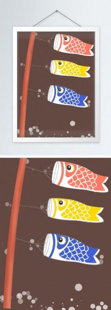 手绘元素鲤鱼旗日式卡通元素