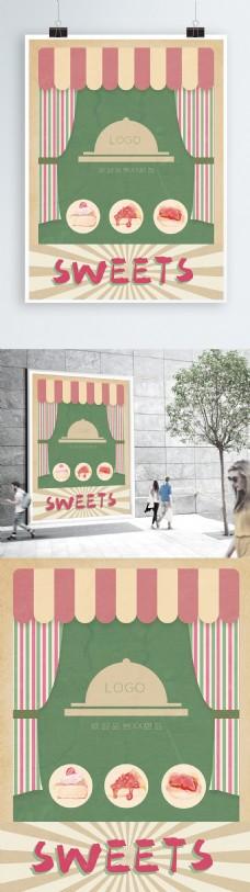 甜品甜点餐厅复古海报