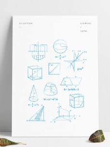 矢量手绘小清新数学元素函数、坐标