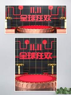 C4D黑色红色金属双十一海报banner