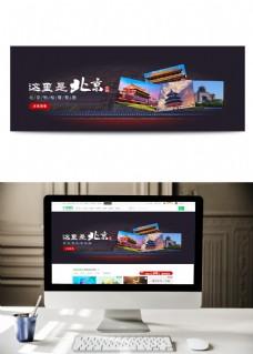 背景摄影图展示轮播banner