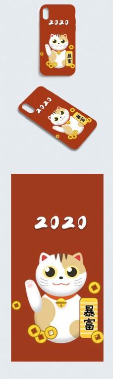 喜庆2020年手机壳招财猫暴富