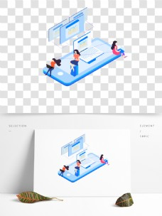 原创2.5D插画蓝色渐变科技办公协作元素