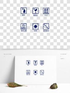 免扣纸箱外包装标志