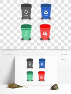 垃圾分类生活垃圾环保垃圾桶矢量标志