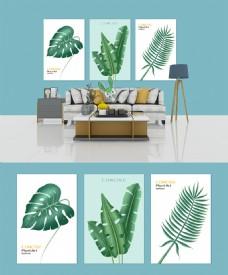 北欧简约小清新客厅绿色绿植主题装饰画