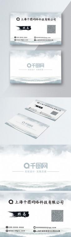 中国风大气企业名片