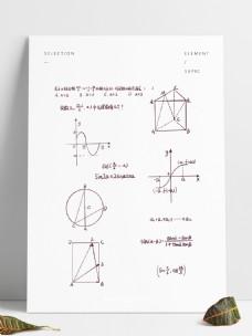 数学习题函数坐标轴曲线几何元素