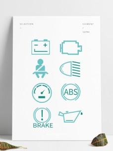 彩色创意仪表盘设计元素