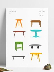 北欧风格家具家居简约桌子设计