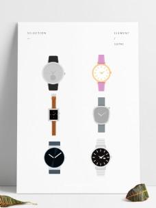 多款高端大气扁平化手表腕表矢量