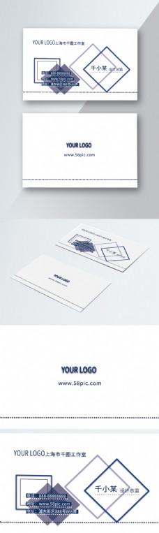 蓝白色几何拼接简约商用名片