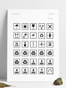 纸箱外包装图标设计元素