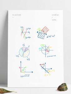 手绘数学函数图形元素免扣