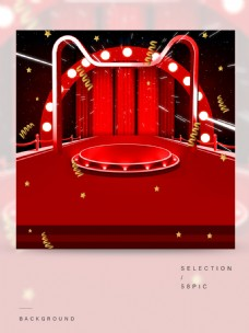 红色舞台的活动主图背景