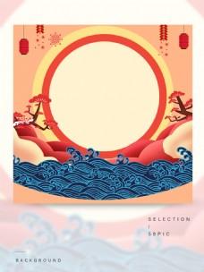 中国风的新年主图背景