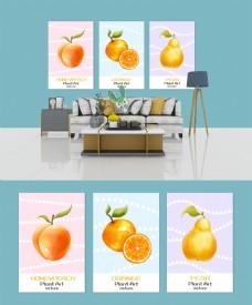 原创现代简约手绘卧室暖色系水果主题装饰画