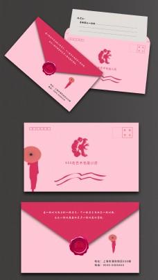 信封书信正反设计