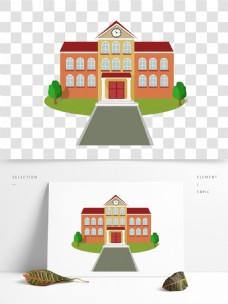 学校教学楼房手绘