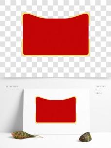 红色的猫头边框素材