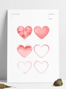 粉色心形手绘素材