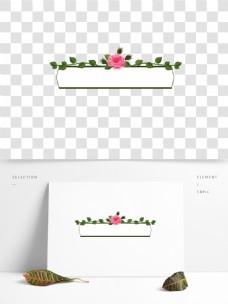 标题栏手绘玫瑰绿叶粉色蔷薇花骨朵叶子藤蔓