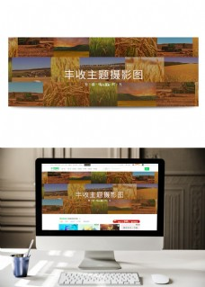 摄影图网页UI全屏轮播banner