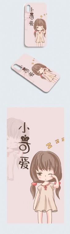 小可爱粉色手机壳