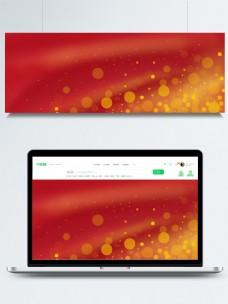 原创手绘国庆节红色简约大气金色炫光背景
