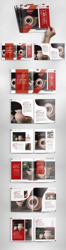 简约手工陶瓷工作室画册