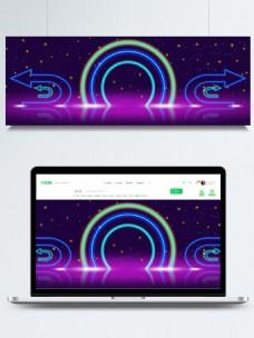 炫丽霓虹光效立体形状背景