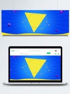黄色三角的蓝色背景