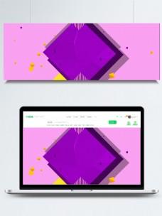 时尚紫色的背景素材