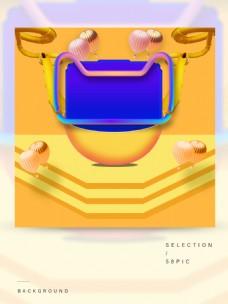 黄色的舞台主图背景