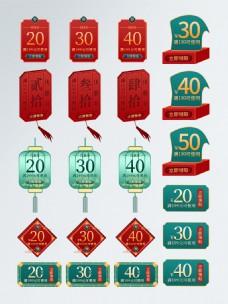 天猫双十一复古风优惠券促销标签