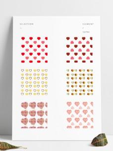 简约小清新浪漫爱心元素图案填充