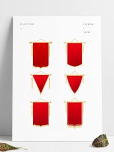 锦旗红色金属绸缎旗子
