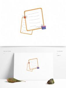 创意卡通手绘原创边框