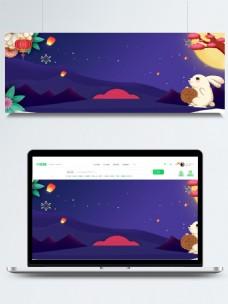 中国风中秋佳节中秋节日展板背景