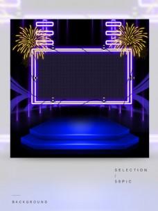 霓虹边框的主图背景
