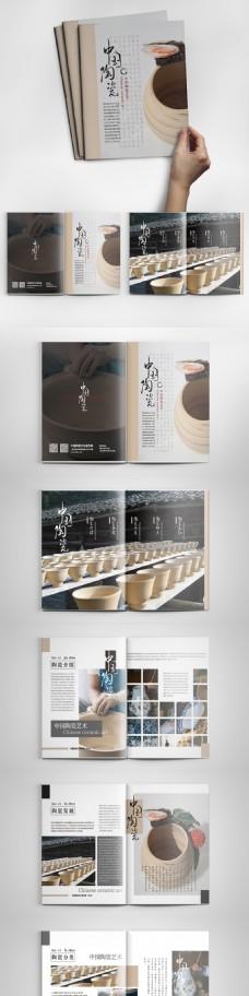 中国陶瓷文化宣传画册模板