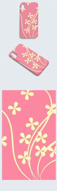创意粉色四叶草黄色手机壳