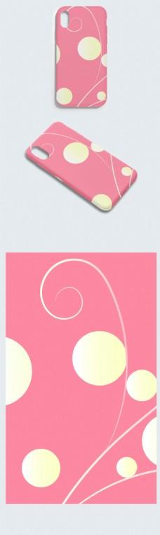 创意粉色圆点线条手机壳
