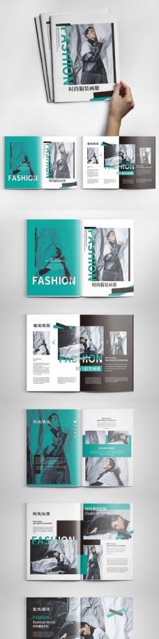 时尚服装展示宣传画册模板
