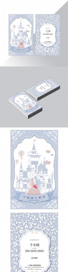 千图原创手绘婚礼策划名片