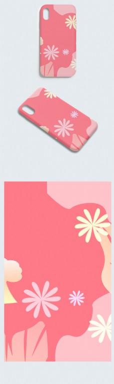 可爱粉色少女心手机壳