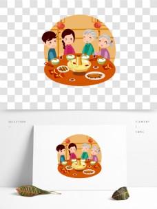 可商用手绘感恩节家团圆一起吃饭